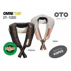 Ударный массажер OTO Omni TAP OT-1000 с нефритом