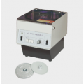 Центрифуга медицинская лабораторная Armed SH120-1S гематокритная